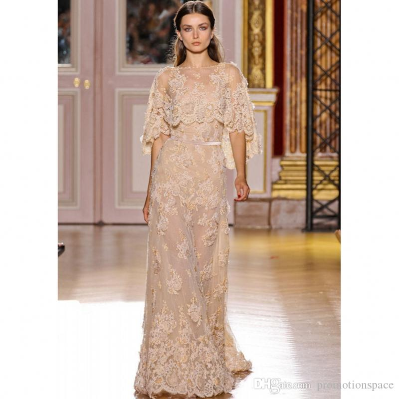 Vestiti da sera di Zuhair Murad del merletto di due pezzi di alta qualità 2016 abiti da promenade convenzionali di inverno Juniors Vestidos