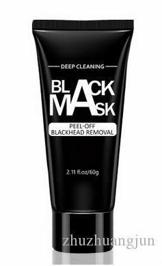 60g black mask peel-off deep cleansing bamboo charcoal blackhead removal restore a youthful glow acnes absorber accusing oil shrink pore