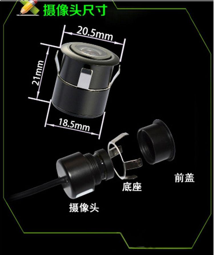HD Waterproof Rearview Car Camera PZ401 PZ406 1/4 CMOS DC 12V IP67 Diameter Shell 18.5MM 16.5MM 170 Degree 600TVL DHL