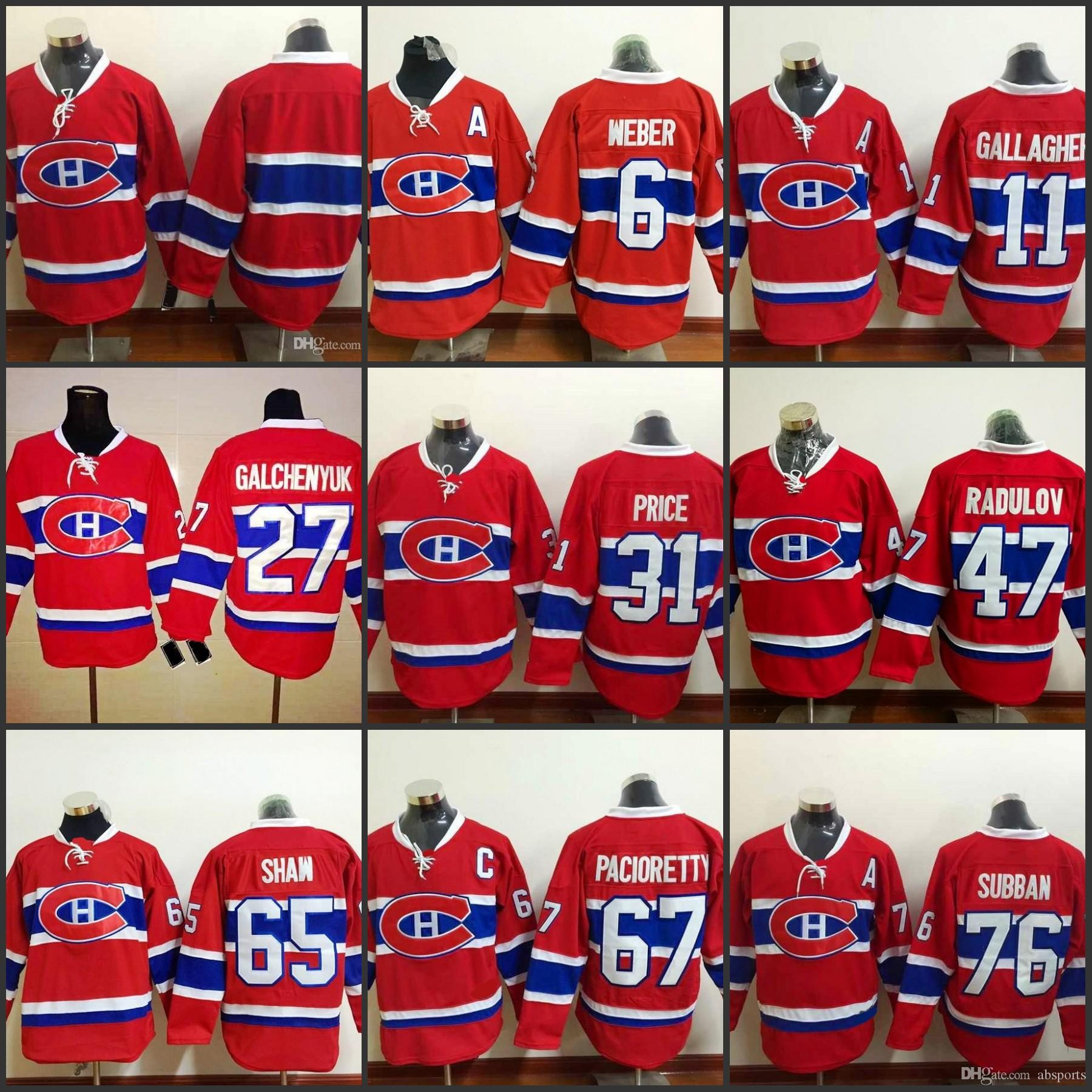 0a477c10eaa ... coupon 2018 montreal canadiens premier red home jerseys 67 max  pacioretty 11 brendan gallagher 76 subban