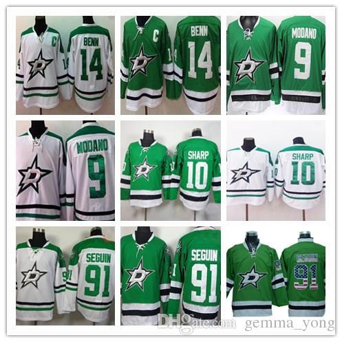 Dallas Stars NHL Hockey Jerseys 14 Jamie Benn 91 Tyler Seguin 10 Patrick  Sharp 90 Jason Spezza 9 Modano 43 Nichushkin Green Jerseys Stitched Jamie  Benn ...