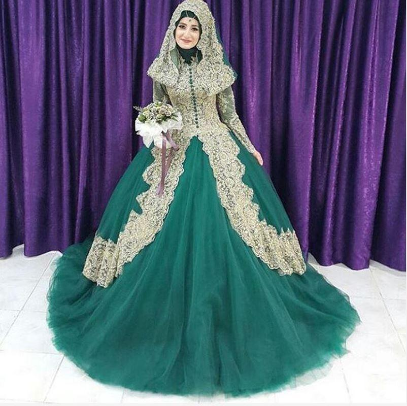 Turkish Islamic Women Green Wedding Dress 2016 Couture Ball Gown ...