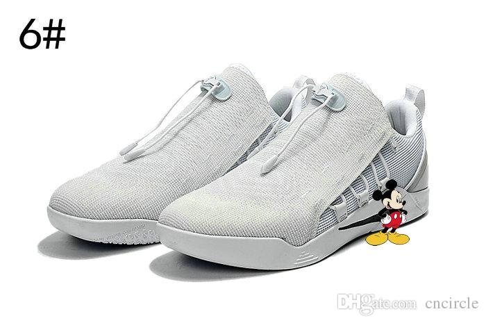 2017 Men Kobe A.D. Nxt Wolf Grey Dark Grey Kobe Bryant Basketball Shoes Kb  Spots Shoes Kids Sneakers Shoes Basketball From Cncircle, $58.3| Dhgate.Com