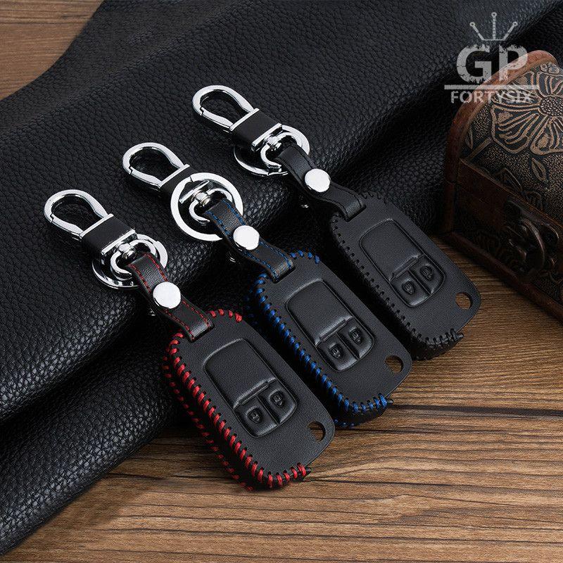Car Smart Key Chain Ring Holder Cover Bag Genuine Leather Fob Zipper Dustproof