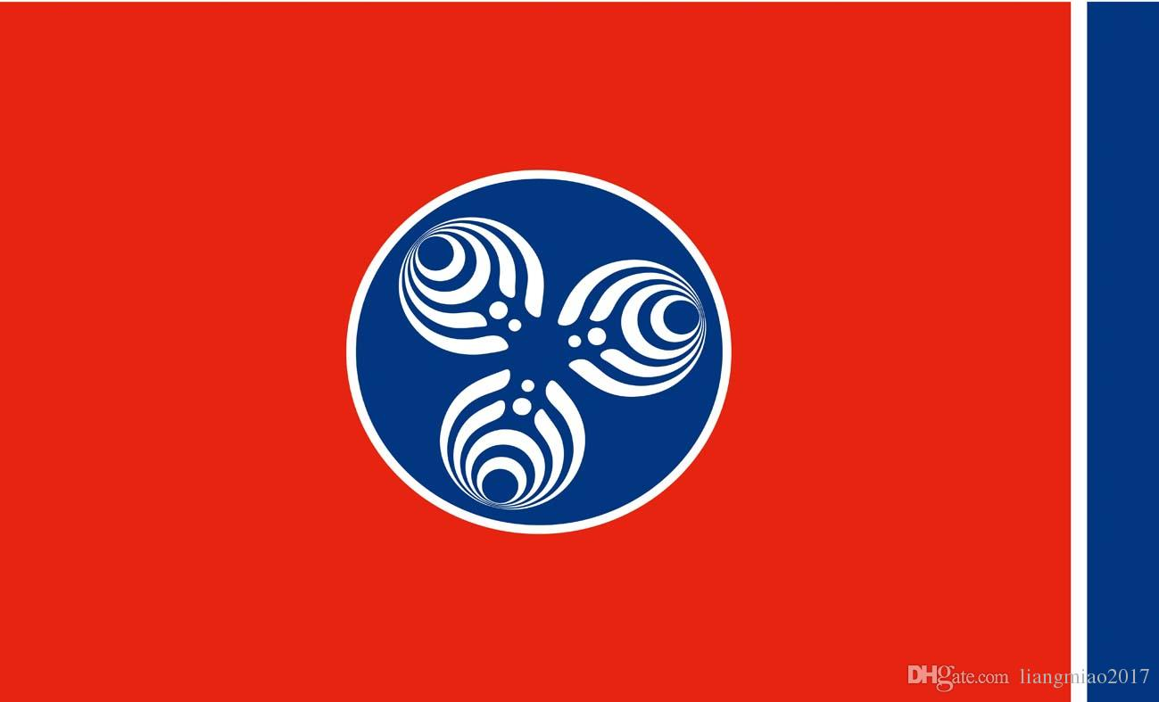 Chattanooga Tennessee Bassnectar Flagge 3 x 5 ft 100D Polyester Fahnen und Banner