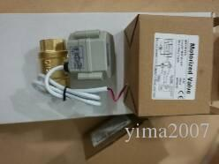 """Wholesale free shiping 2 way 3/4"""" DN20 Brass Electric Ball Valve, 2 way,DC12V, 2 wires BSP thread Motorized ball valve, CR201 with actuator"""