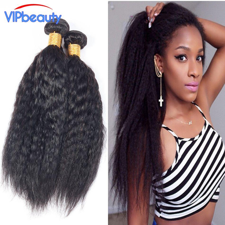 Vip Beauty 7a Peruvian Virgin Hair Extension Cheap Human Hair Weave