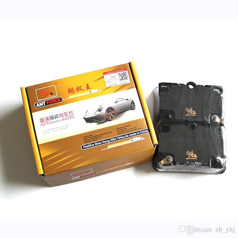4 pçs / lote Auto Peças Novo material de fibra favorável ao meio ambiente é adotado automóvel Pastilhas de Freio a disco de freio forro no9