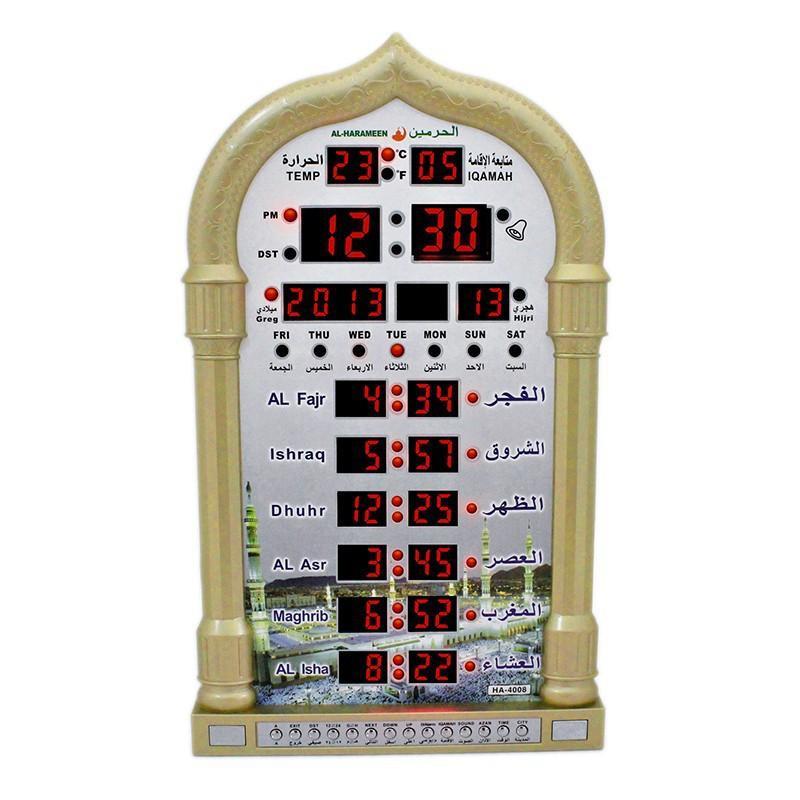 Wholesale-Muslim Mosque Azan Clock Complete azan for all prayers 1150 Cites  Fajr Iqama Alarm with Qibla Direction