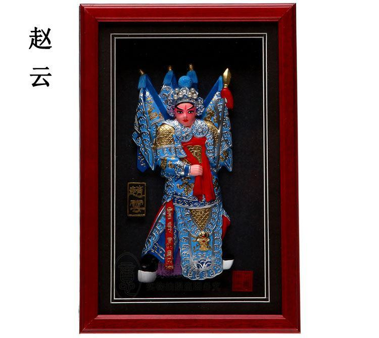 Il tavolo da pranzo cinque anni - Zhao Yun Home Furnishing hotel office wall hanging pendant pendant