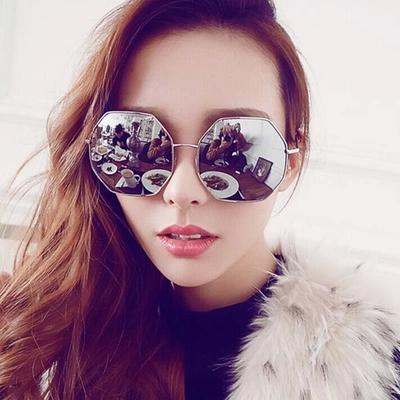 d97f843cde9 Fashion Polygonal Sunglasses Stylish Personality Octagon Sunglasses Goggles  Oversized Lens Big Frame Women Glasses Heart Shaped Sunglasses Mirrored ...