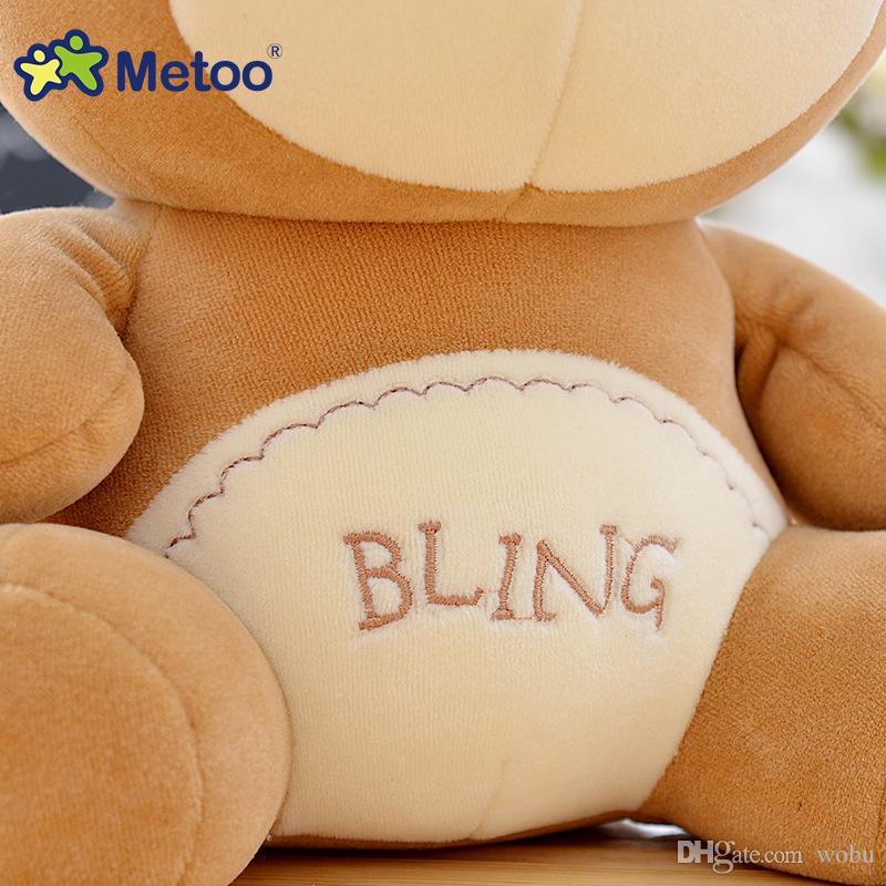 7.5 Inch Plush Sweet Lovely Stuffed Baby Kids Toys for Girls Birthday Christmas Gift 19cm Lion Rabbit Bear Panda Metoo Doll