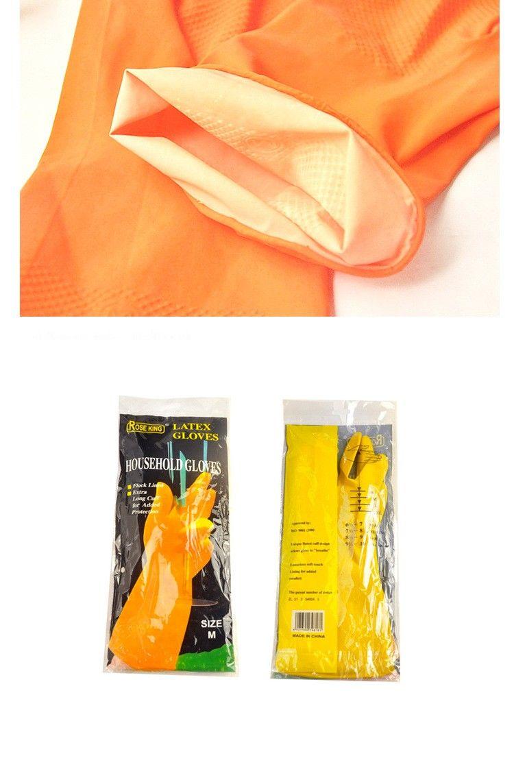 Gants de nettoyage gants de nettoyage en caoutchouc travaux ménagers en caoutchouc mitaines en latex moufle longue cuisine laver les plats gants haute qualité 0 92rr R
