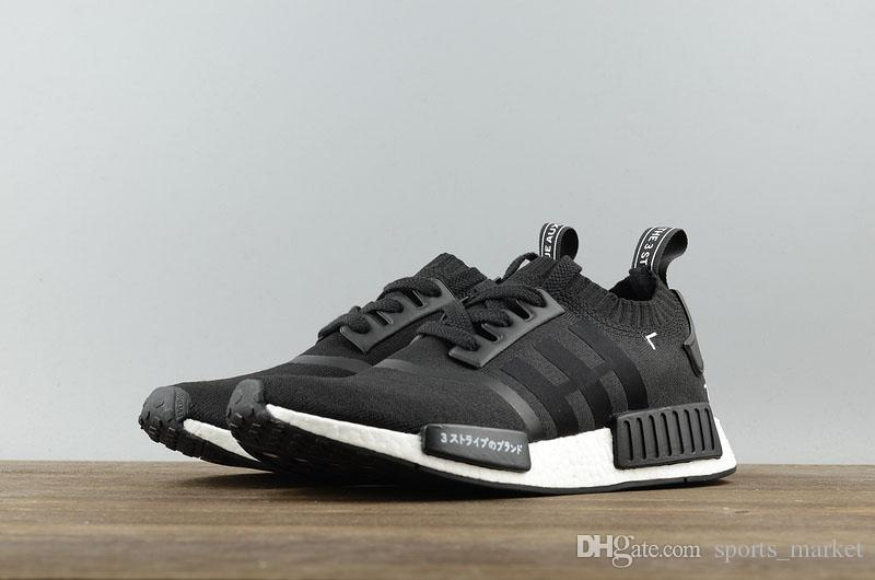 These adidas NMD R1 Primeknit Colorways Are