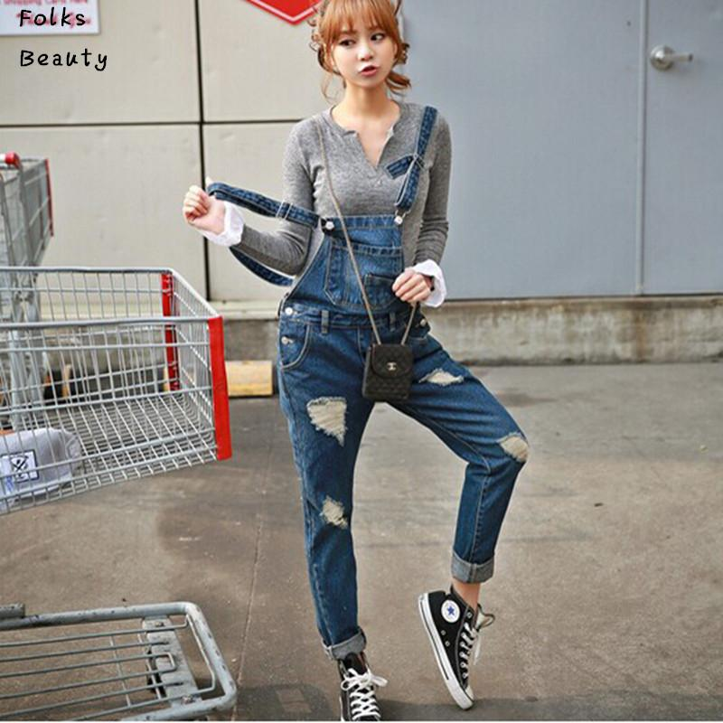 409c2c10112 2019 Wholesale 2015 New Plus Size Korean New Womens Jumpsuit Denim Overalls  Casual Skinny Girls Pants Jeans From Vanilla03
