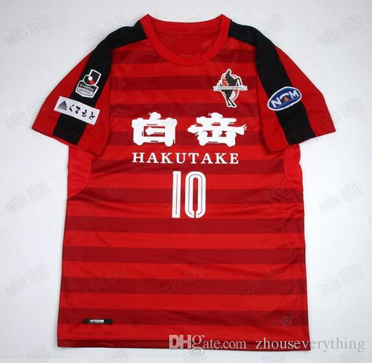 2db9df1dc0a 2017 J League Verison Roasso Kumamoto Good Quality Roasso Kumamoto Online  with $40.75/Piece on Zhouseverything's Store   DHgate.com