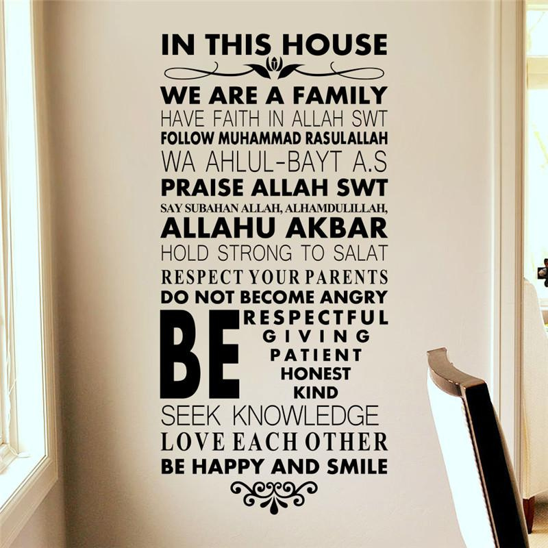 In this house we are a family vinyl wall sticker home decor 8549 living room bedroom loving quotes murals poster wallpaper girl wall decals girl wall