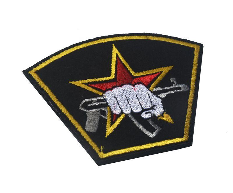 50 UNIDS Ruso