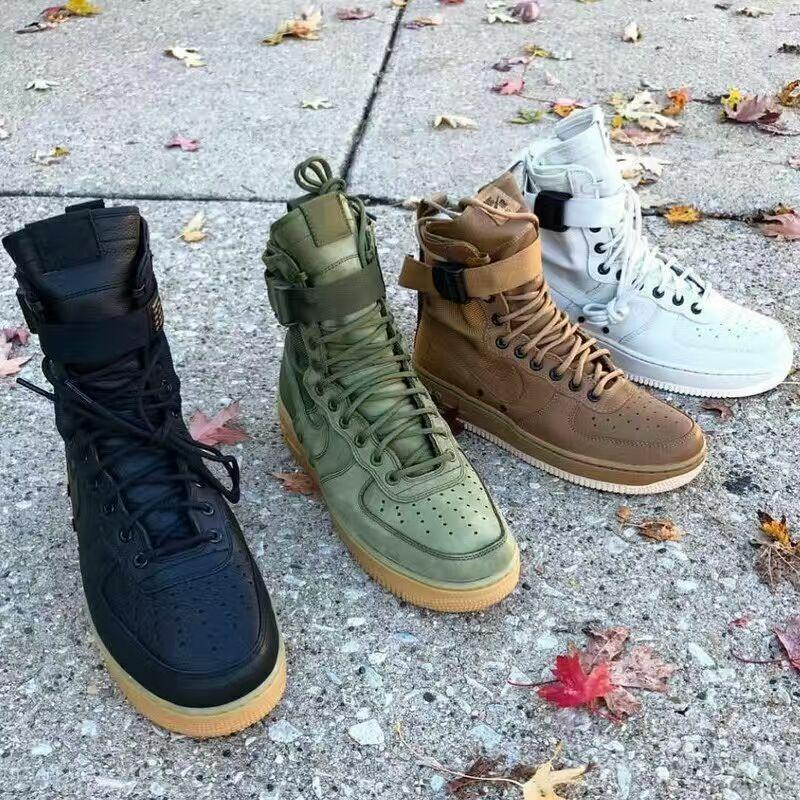 af1 boots