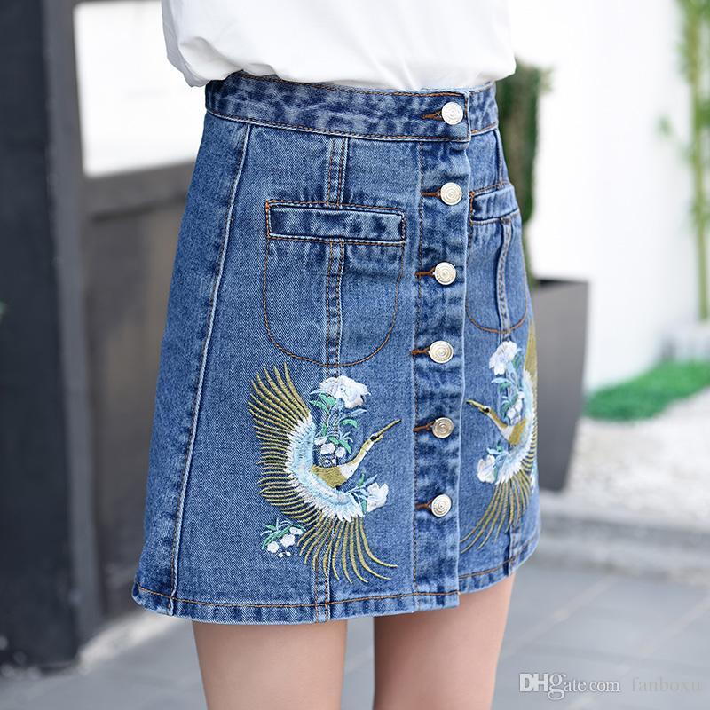 2018 Excellent Production Girls Wear Sexy Tight Skirt Ladies Denim
