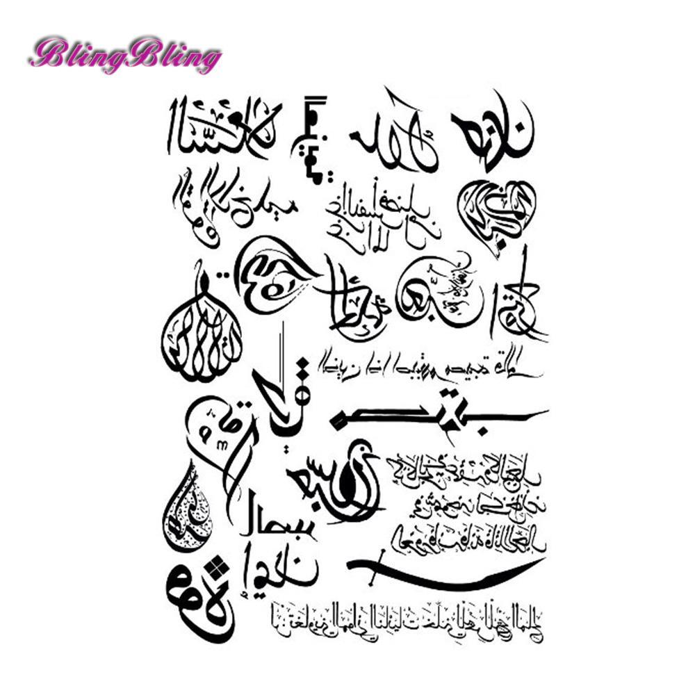Acheter Gros 2016 Geometrique Tatouage Temporaire Arabe Lettres Faux
