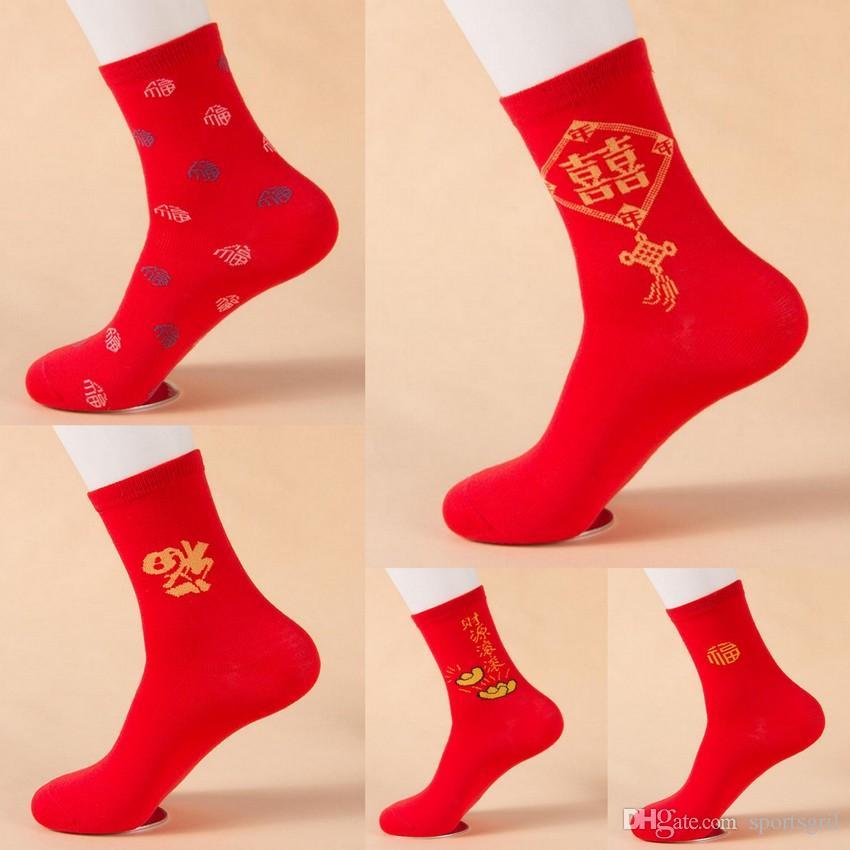 Großhandel Quarter Sock Chinesischen Zeichen Rot Neujahr Socken Frau ...