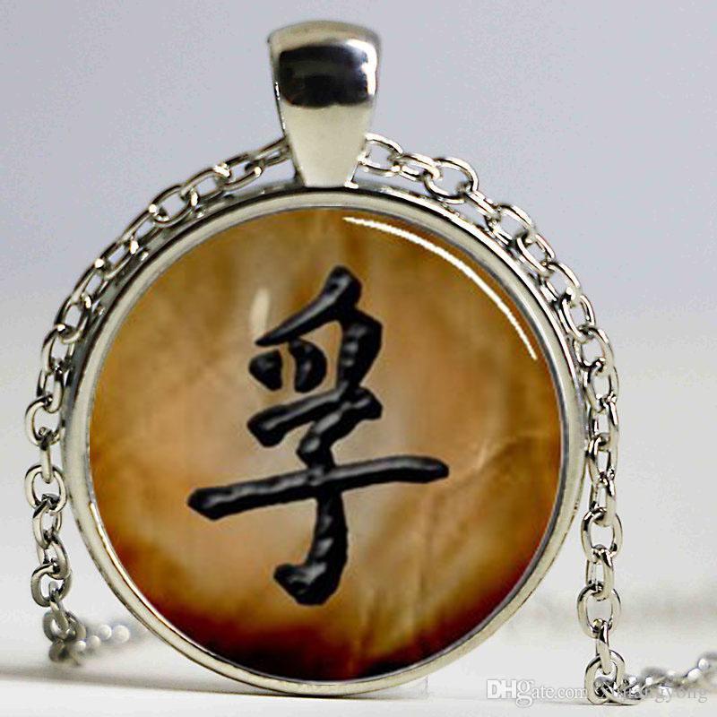 Japanese Kanji Pendant Truth Symbol Necklace Kanji Truth Pendant
