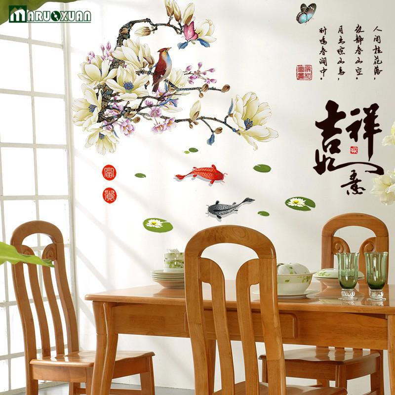 New New Year Wall Stickers Auspicious Wishful Living Room Glass Window Decorative Painting Self-adhesive Pvc Stickers