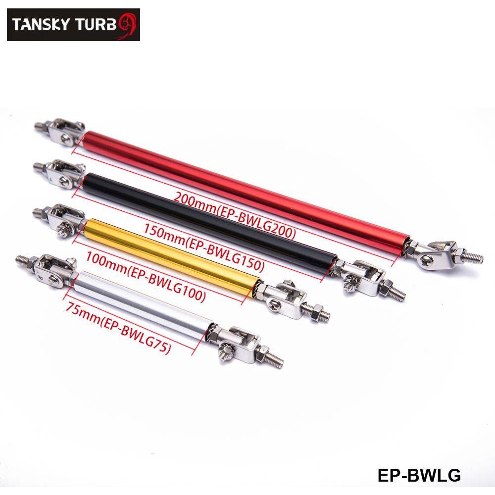 EPMAN Universal Adjustable Front Bumper Lip Splitter Strut Rod Tie Support Bar For Toyota Honda 100mm, Pack Of 2