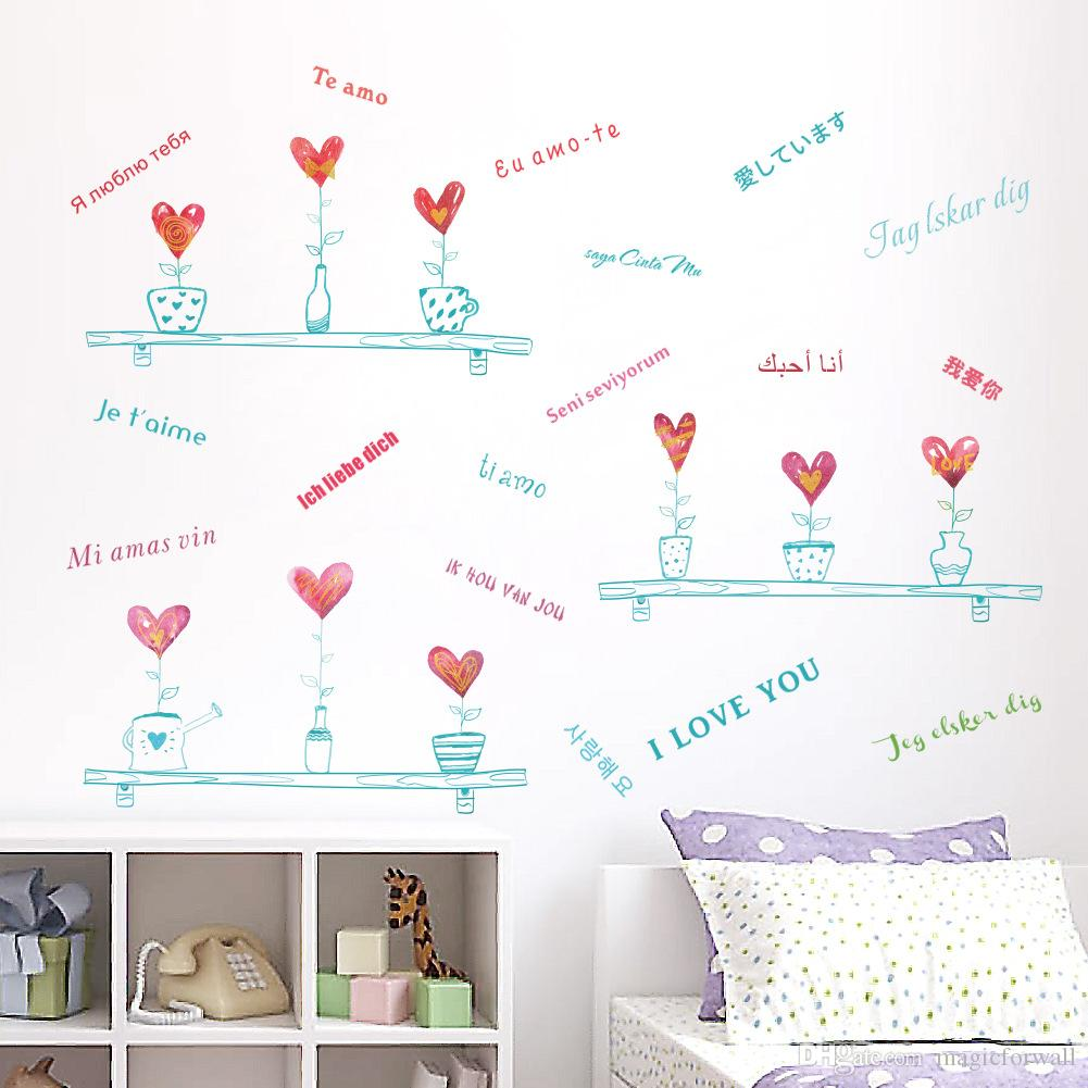 Love heart shape potted plant wall stickers multi language love see larger image amipublicfo Choice Image