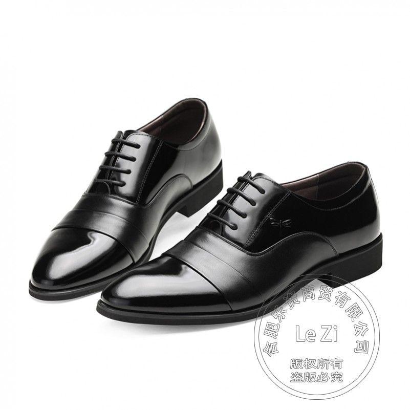 Designer Mens Tuxedo Shoes