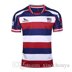 new 2016 2017 malaysia rugby jersey 16 17 top thailand quality 2017 malaysia hugby home kit 2017 shirts free shipping s 3xl