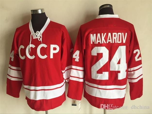 Acquista New Hockey Maglie CCCP   24 Makarov Jersey Rosso Colore All Star  Vintage CCM Taglia 48 56 Mescola Ordine Tutte Le Maglie Cucite A  23.36 Dal  ... 0e499c721fb