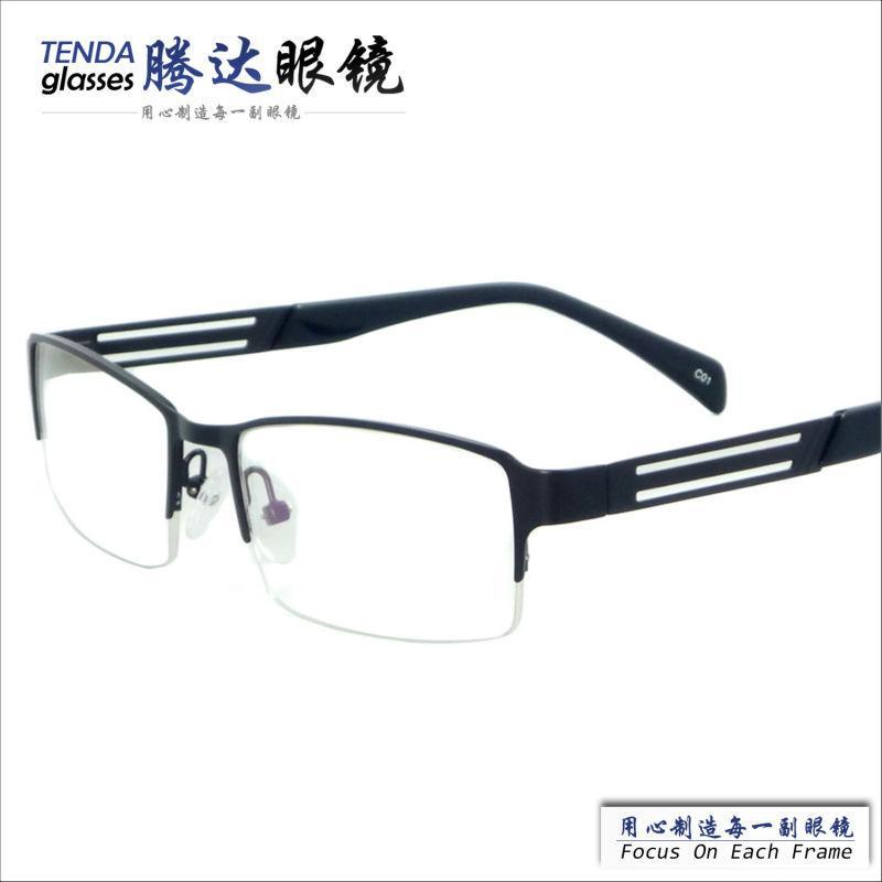 16520c1cacdf 2019 Wholesale Metal Half Rim Fashion Glasses Men Prescription Eyewear From  Gocan, $30.75 | DHgate.Com