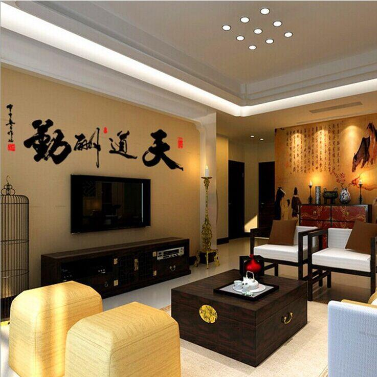 CHINESE STYLE INTERIORS | Chinese Style Home Decor Photos | Home ...