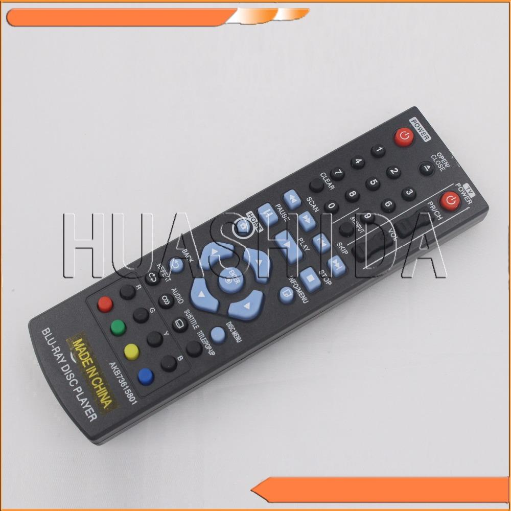 Wholesale- Remote Control For LG Blu-ray Disc Player Remote Control  AKB73615801 BP320 BP200 BP325W