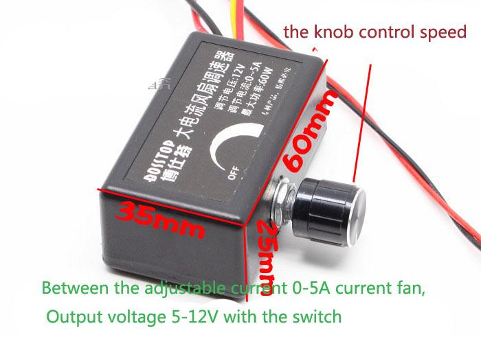 Wholesale- High quality 12V DC fan speed controller 5A maximum support