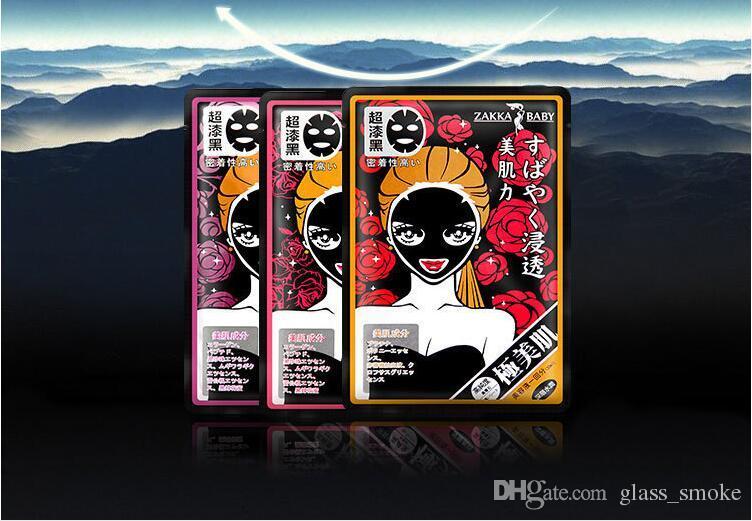 زكا BABY قناع الوجه اليابانية الخيزران الفحم مرطب الأسود قناع العناية بالوجه قناع العناية بالبشرة الجمال ماكياج المنتج دي إتش إل الحرة