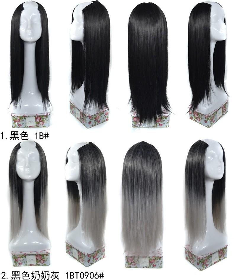 Sara U PartWig Hair Clip Clip in Straight Hair Extension Synthetic Hairpiece Long 65CM، 25