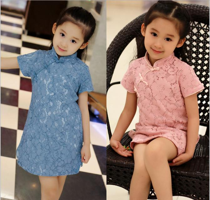 46e7d7c8df3 Wholesale China Style Kids Clothing 2017 Elegant Summer Button Lace Dresses  Girls Cheongsam Qipao Short Sleeve Pink Light Blue China Dresses Dresses  Girls ...