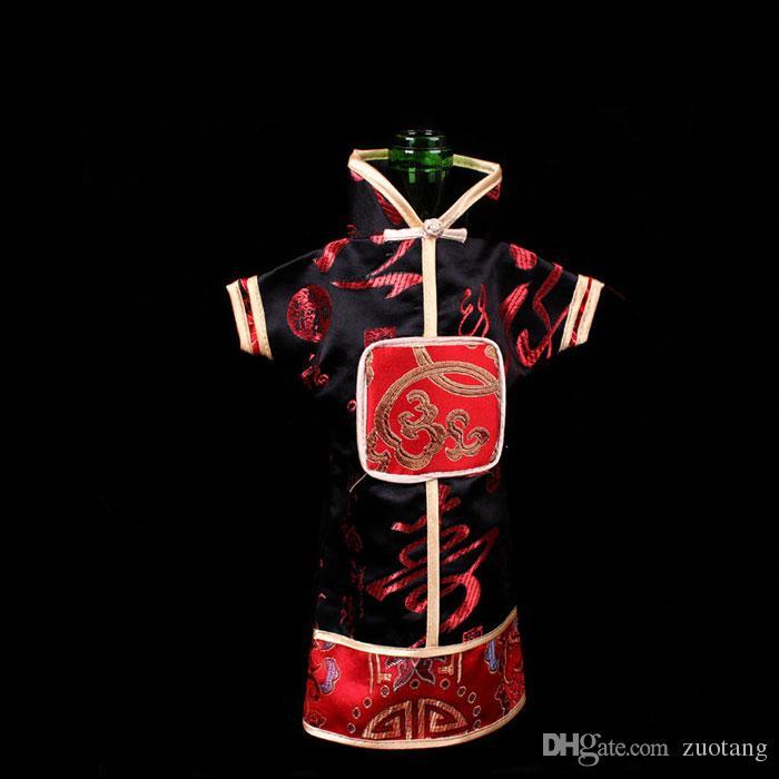 10 sztuk Vintage Chiński Sukienka Butelka Pokrywy Dekoracji Butelki Torby Boże Narodzenie Wino Cover Silk Brocade Bottle Bottle Wouch Fit 750ml