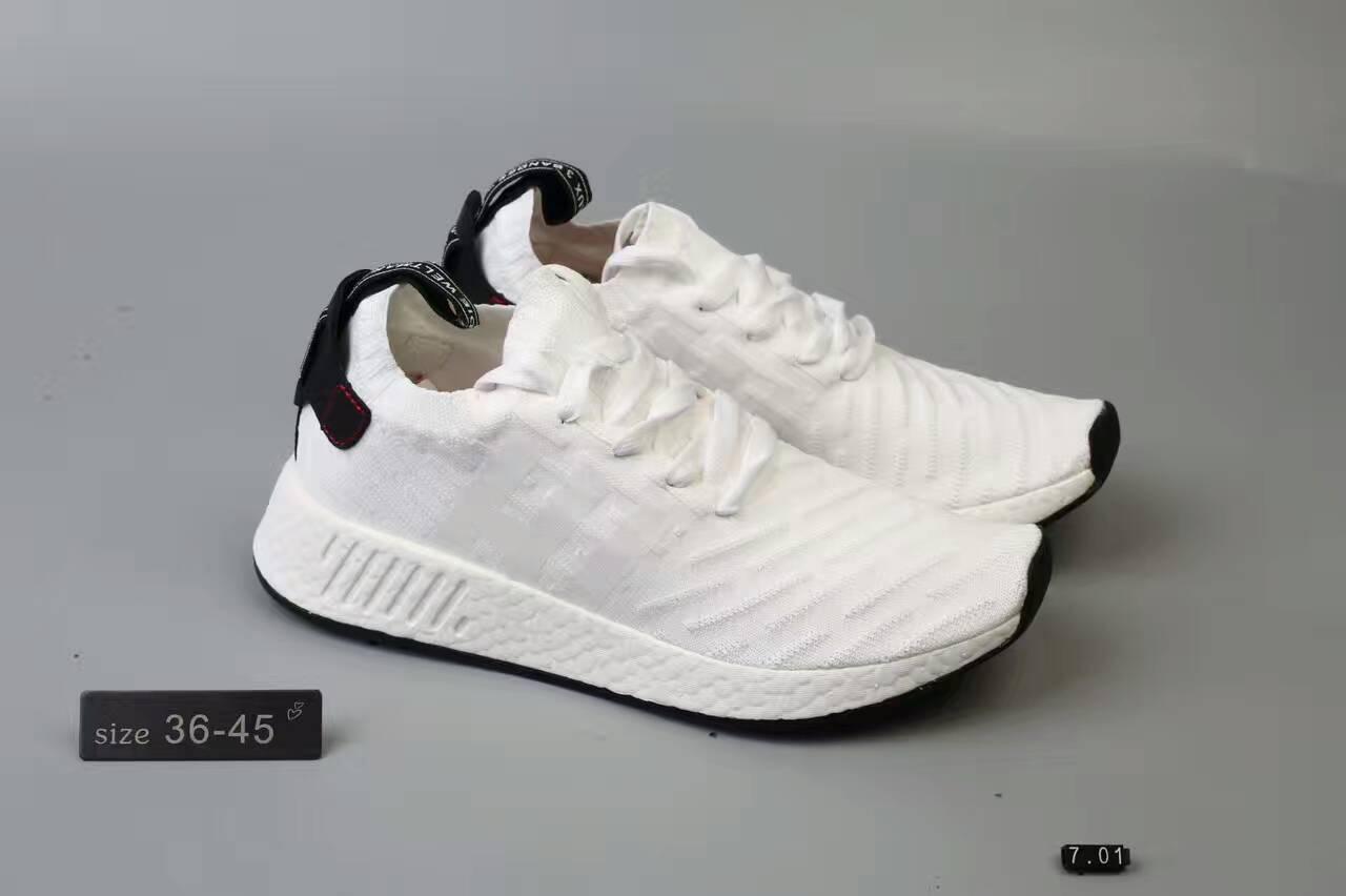 7b7c3316ebc Adidas NMD_R2 Beige (BA7198) Sammenlign priser hos PriceRunner
