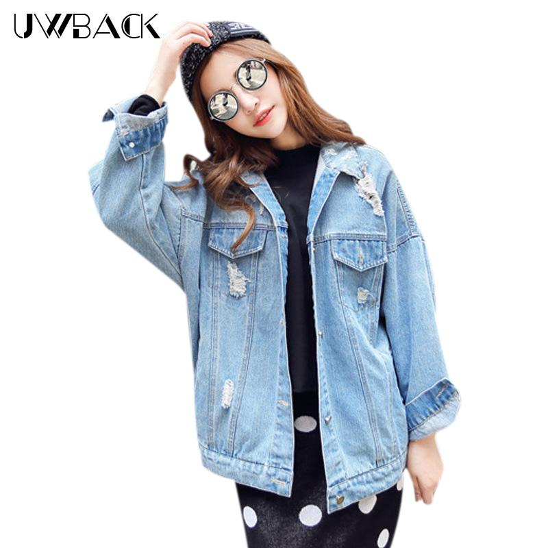 61904ecc8e6 Wholesale 2016 New Brand Oversized Denim Jacket Women Plus Size Ripped Hole Loose  Jeans Jacket Women Denim Jackets Women Coat CBB265 Straight Jackets Jacket  ...