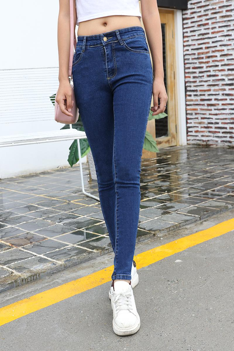 Skinny Jean (Kot Pantolon) Modası Tarih Oldu