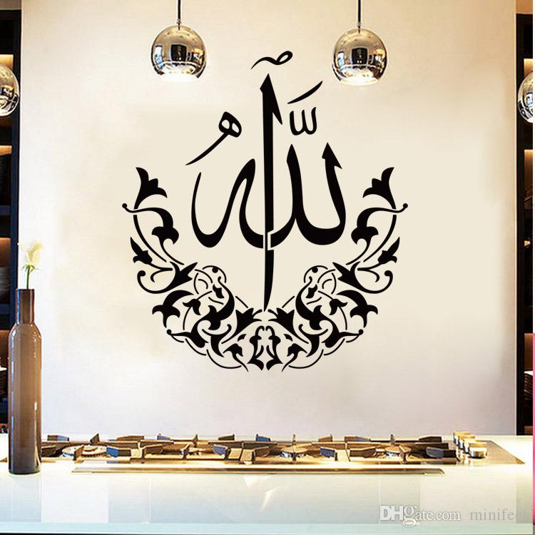 Islam Muslim culture wall stickers personalized creative decorative PVC stickers waterproof removable arts wall mural decals