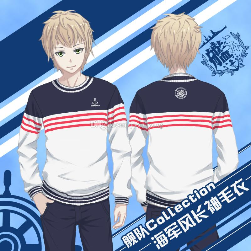 Anime Kantai Collection Kancolle Shimakaze Cosplay Sweater Pullover ...