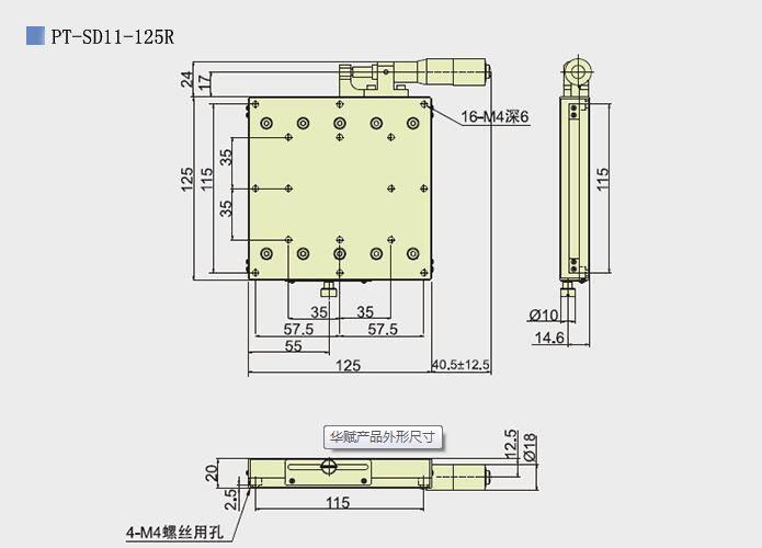 Etapa X Manual Etapa lineal Estación de desplazamiento manual Manual Plataforma Laboratorio Jack PT-SD11-125R / L