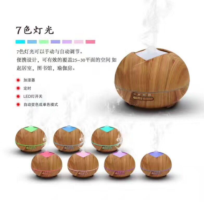 300ml Capacity Ultrasonic Essential Oil Aromatherapy Diffuser Cool Mist Wood Grain Air Purifier Aroma Humidifier Diffuser
