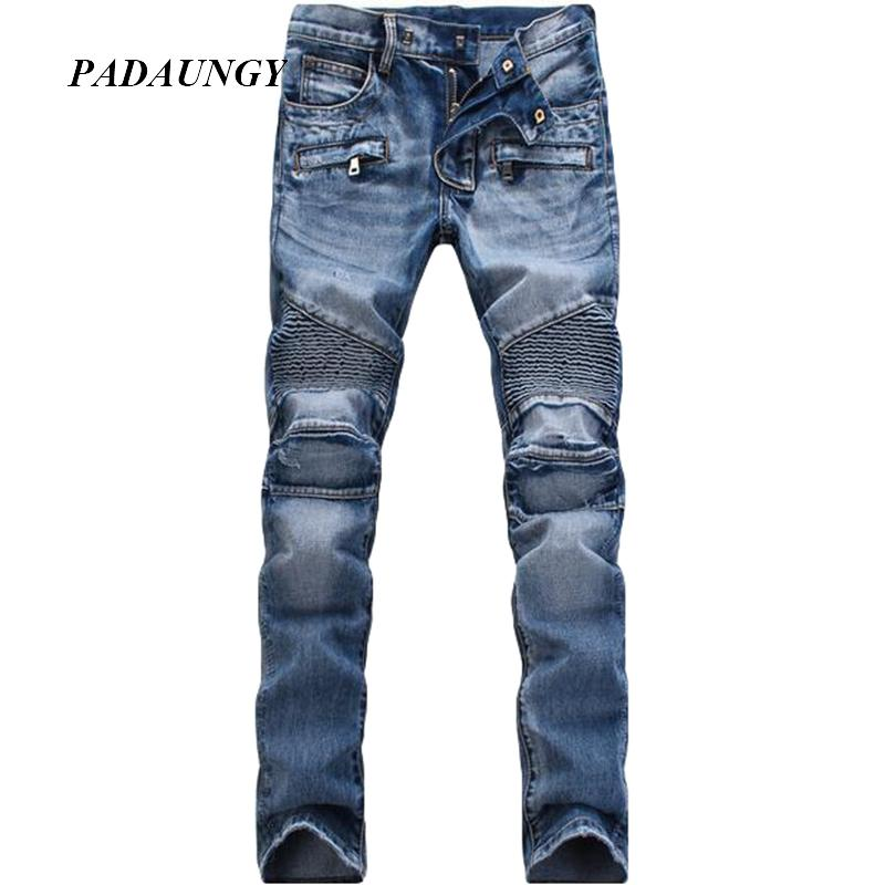 8f194ed276 2019 Wholesale PADAUNGY Justin Bieber Jeans Homme White Denim Pants Slim Fit  Joggers Distressed Masculina Pantalones Vaqueros Hombre Jeggings From  Paluo