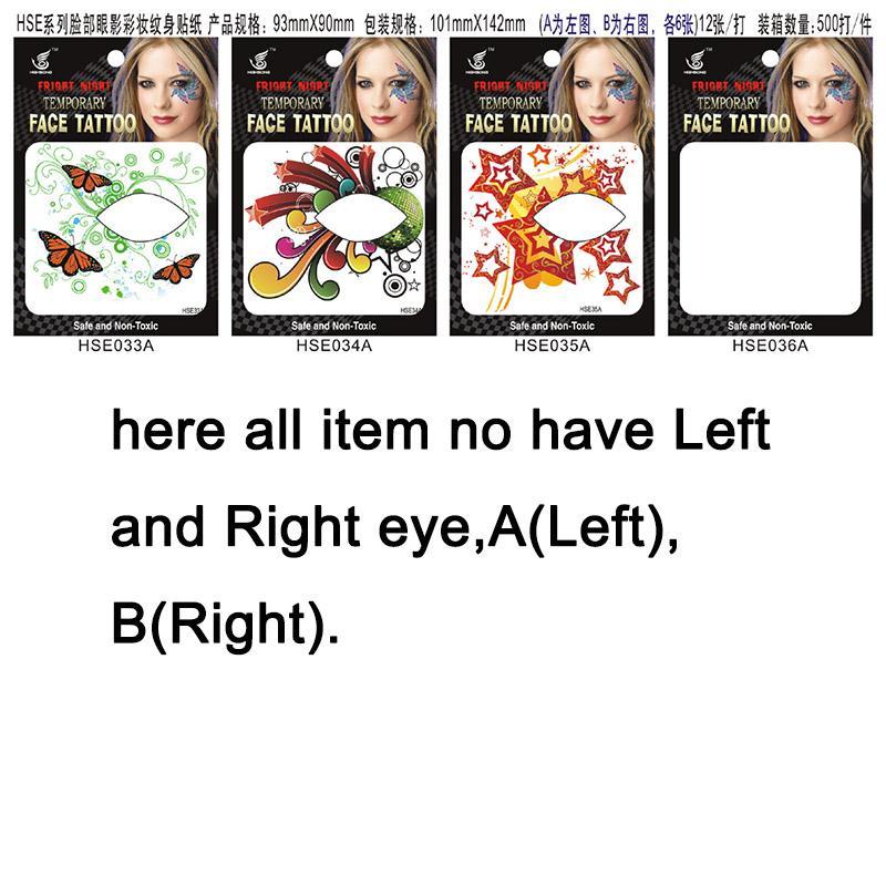 Livraison gratuite 12 pièces HSE24 8x8 cm nouvelle mode Imperméable à l'eau gauche et droite dames oeil Tatouage temporaire waterprint visage tatouage autocollant oeil rocher